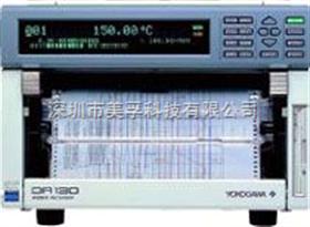 DR130日本横河(YOKOGAWA)DR130便携式记录仪