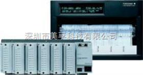 DR240日本横河(YOKOGAWA)DR240混合式记录仪