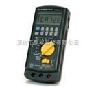 便携式单相过程校验仪(频率型)