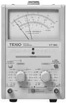 VT-186电子电压表毫伏表