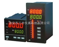 SF-XMT-8000智能顯示調節儀