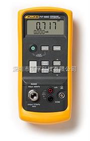 Fluke 717美国福禄克F717系列压力校验仪