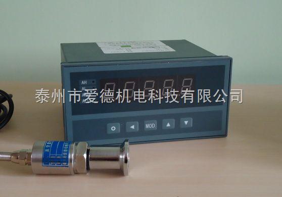 ZKY-2000C-80H-五位有效数字精密真空测控仪ZKY-2000C-80H