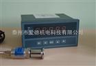 宽量程高分辨数显真空计ZKY-2000C-80H