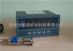 ZKY-2000C-80H宽量程高分辨数显真空计ZKY-2000C-80H