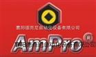 AMPRO工具美国力AMPRO工具