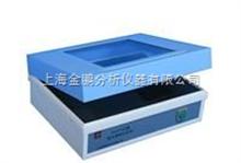 UV-1000BUV-1000B紫外透射台