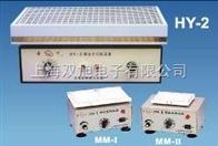 SZ-1【微量振荡器 ZW-A ZW-B SZ-1 TS-A ZD-88 MM-1 MM-2说明】