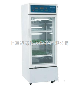 YC-850医用冷藏箱