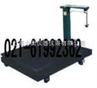 北京机械磅秤 老式机械磅秤 机械地上衡2吨