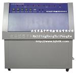 紫外光老化试验箱|紫外线耐天气实验箱