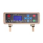 ETCR3600系列智能型等电位测试仪