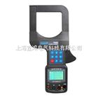 ETCR7000A大口径度钳形漏电流表