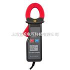 ETCR 035AD交直流钳形电流传感器