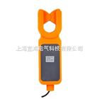 ETCR033H高压钳形漏电流传感器