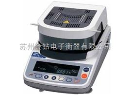 MS/MX/MF/ML進口快速水份測定儀,MS-70快速水份計,MX-50水份分析儀