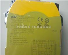 777609 PNOZ X9P 24VDC 7n/o 2n/c 2so继电器