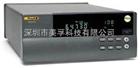 美国福禄克(Fluke)2645A数据采集器