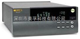2645A美国福禄克(Fluke)2645A数据采集器
