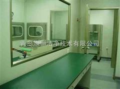 XH实验室净化工程安装