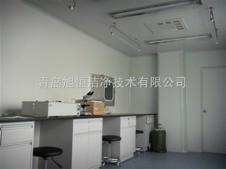 xh 实验室装修_化工机械设备_其它设备_其它_产品库