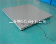 """上海""""电子地磅秤""""∧越衡""""地磅秤""""厂家"""
