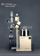 RE-5210A【旋转蒸发器SHZ-III SHZ-3参数说明】