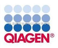 荷兰QIAGEN (凯杰)常年 现货 供应 以下 产品_QIAGEN, 凯杰 ,QIAGEN Plasmid ...