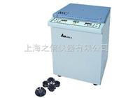 DDL-5低速冷冻多管离心机