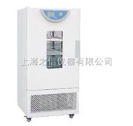 霉菌培养箱(液晶屏)BPMJ-70F