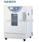 恒温培养箱-细胞培养箱BPH-9042