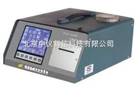 FGA-4100-5G汽车排气分析仪