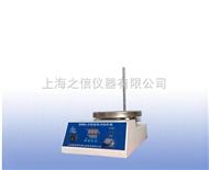 SH05-3磁力搅拌器
