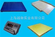 (3吨地磅电子称)上海3吨安装电子地上衡