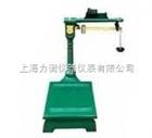 杭州机械磅秤