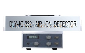 DLY-4G-232自动驱潮空气负离子浓度测定仪