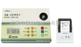 GMK-708水果酸度测定仪