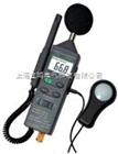DT-8820多功能环境表..