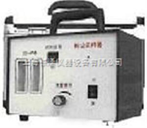 DS-21B(R)呼吸性粉尘采样器