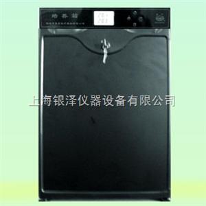 LRH-40生化培养箱