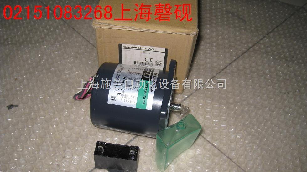 cmk235pap cmk235pbp 东方马达(步进电机)cmk235pap cmk235pbp
