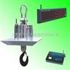 OCS电子吊钩称50T打印,吊称,吊钩称30T,吊磅50吨蓝箭