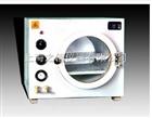 ZKF-030真空干燥箱