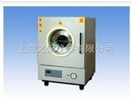 ZKG-4080真空干燥箱