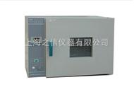 电热恒温干燥箱(数显式)GZX-DH202-3-SII