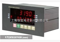 控制儀表XK3190-C602