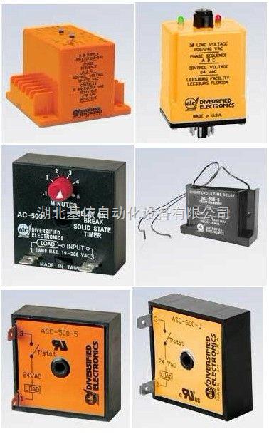 控制继电器atc继电器时间继电器延时继电器控制继电器相位监控继电器