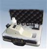 ZD75WZT-1B手持式浊度计/便携式浊度仪/散射光浊度仪(0~100;0~200NTU 国产优势)