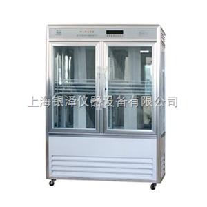 LRH-550生化培养箱