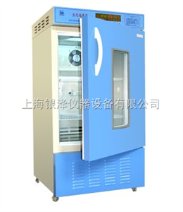 LRH-150-M霉菌培养箱